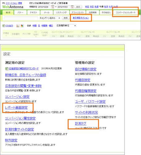 news_4706_2