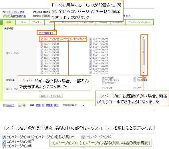 news_4706_1