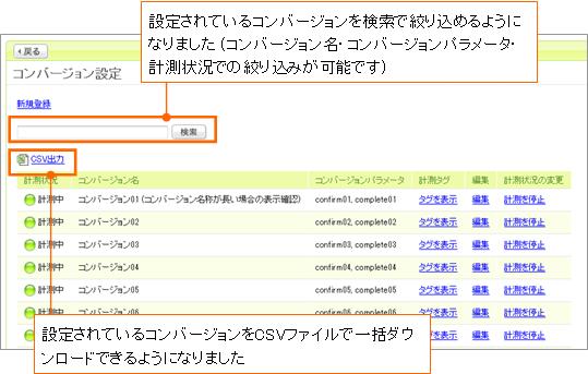 news_4706_3