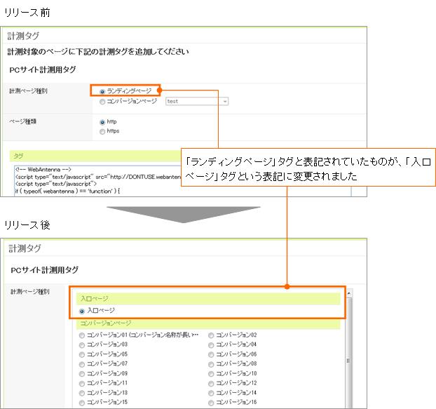 news_4706_5