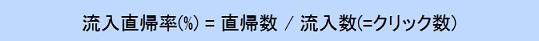 term_5468_01