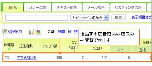 agent_set5710_4