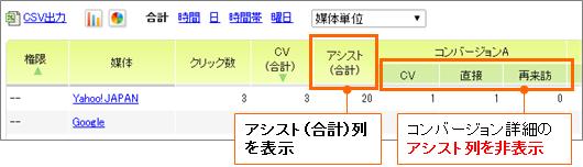 news_6367_2
