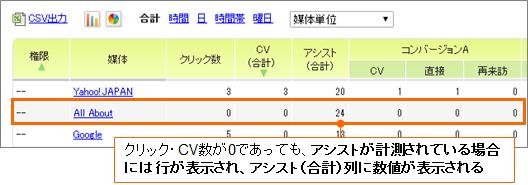 news_6367_4